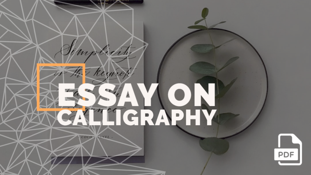 Essay on My Hobby Calligraphy feature image